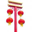 Chinese red lanterns hanging on pillar — Stock Photo