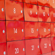 Post office boxes with numbers — Stock Photo