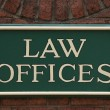 Law Offices — Stock Photo