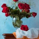 Rosas — Stock Photo #31036973