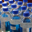 Stock Photo: Drinking Water Bottles
