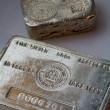 Stock Photo: Pure Silver Bullion Bars