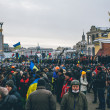 Protests of Euromaidan in Kiev, December 2013 — Stock Photo #37166039