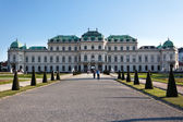 Belvedere Castle in Vienna. — Stock Photo
