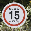 Speed Limit road sign, Gurgaon — Stock Photo
