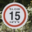 Speed Limit road sign, Gurgaon — Stock Photo #32898769