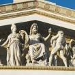 Stock Photo: Athens Academy