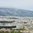 Stock Photo: Cityscape, Athens