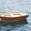 Stock Photo: Boat moored in sea