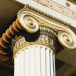 Stock Photo: Column, Athens Academy