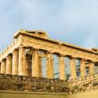 Acropolis, Athens — Stock Photo #32949151