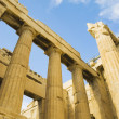 Ruins of an ancient gateway, Propylaea — Stock Photo #32950393
