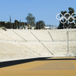 Stock Photo: Olympic Stadium