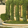 Ivy on a fountain — Stock Photo