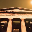 Stock Photo: Parthenon