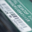 Stock Photo: Bar code of circuit board
