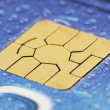 Stock Photo: Computer chip on credit card