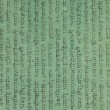 Text on sheet of handmade paper — Stock Photo #32967899