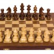 Chess pieces on a chessboard — Zdjęcie stockowe
