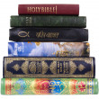 Stack of religious books — Stock Photo