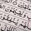 Close-up of text from Koran — Stock Photo #33001731