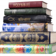 Stock Photo: Stack of religious books