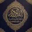 Cover page of the Koran — Stock Photo