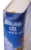 Close-up of the Bhagavad Gita — Fotografia Stock