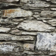 Stock Photo: Close-up of stone wall