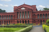 Karnataka High Court — Stock Photo