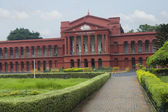 Karnataka High Cour — Stock Photo