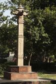 Column at Lakshmi Narayan Temple — Stockfoto