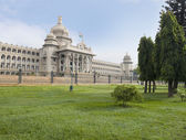 Government building viewed from a garden — Stock Photo