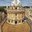 Stock Photo: Radcliffe Camera, Oxford University