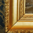 golden frame of a painting — Foto de Stock