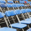 Rows of folding chairs — Stock Photo