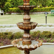 Fountain in a park — Stock Photo