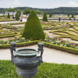Formal garden, Chateau de Versailles — Stock Photo