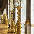Hall Of Mirrors, Chateau de Versailles — Stock Photo
