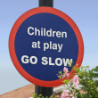 'Children At Play' Sign — Stock Photo