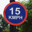 'Speed Limit' road sign — Stock Photo #33081025
