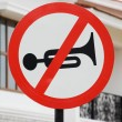 'Horn Prohibited' road sign — Stock Photo #33081291