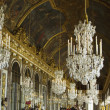 Hall Of Mirrors, Chateau de Versailles — Стоковая фотография