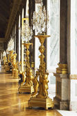 Hall Of Mirrors, Chateau de Versailles — Foto Stock