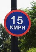 'Speed Limit' road sign — Stock Photo