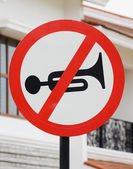'Horn Prohibited' road sign — Stock Photo