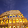 Colosseum — Stock Photo #33106225