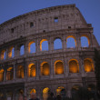 Colosseum — Stock Photo #33107057