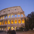 Colosseum — Stock Photo #33108321