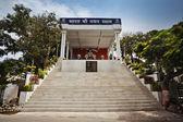 Bharat Ma Naman Sthal at Mount Abu — Stock Photo